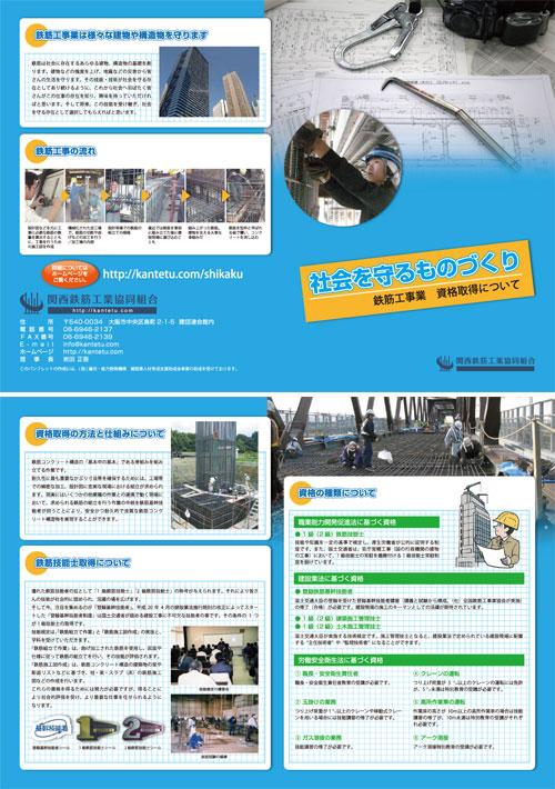 shikaku-1.jpg